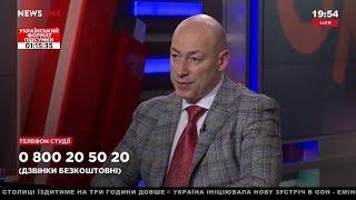 Гордон: Борьба за президентство развернется между Зеленским, Тимошенко и Гриценко