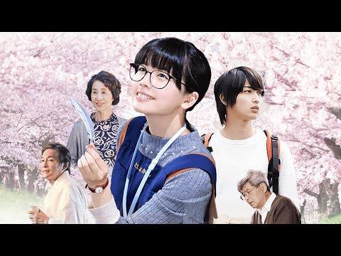 Tenshi no iru Toshokan Movie 2017