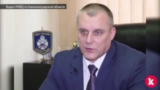 Калининградец, обвиняемый в убийстве сотрудницы секс-шопа, признал свою вину / 2