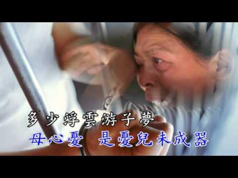 •*♡ ( 跪羊圖 ) 慈濟歌選 ( 令人驚訝與感動的 紅鶴育雛畫面 ) Tzu Chi Songs | Doovi