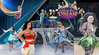 Download lagu Disney on Ice Dare to Dream Princess Party Brooke and Azlynn Show