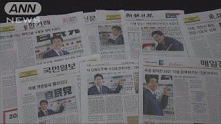 海外のメディアは、与党の大勝で憲法改正の動きが進むなどと伝えていま...
