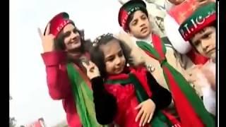 Gali Gali Main Shor Hai, Sara Tabar Chor Hai - Malkoo Perfarmance In PTI Jalsa