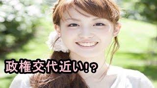 政権交代近い!? 宮司愛海の急成長。 谷元星奈 検索動画 22