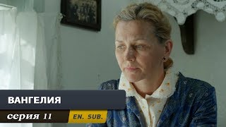 Вангелия. Серия 11. (With English sub). Vanga. Episode 11.