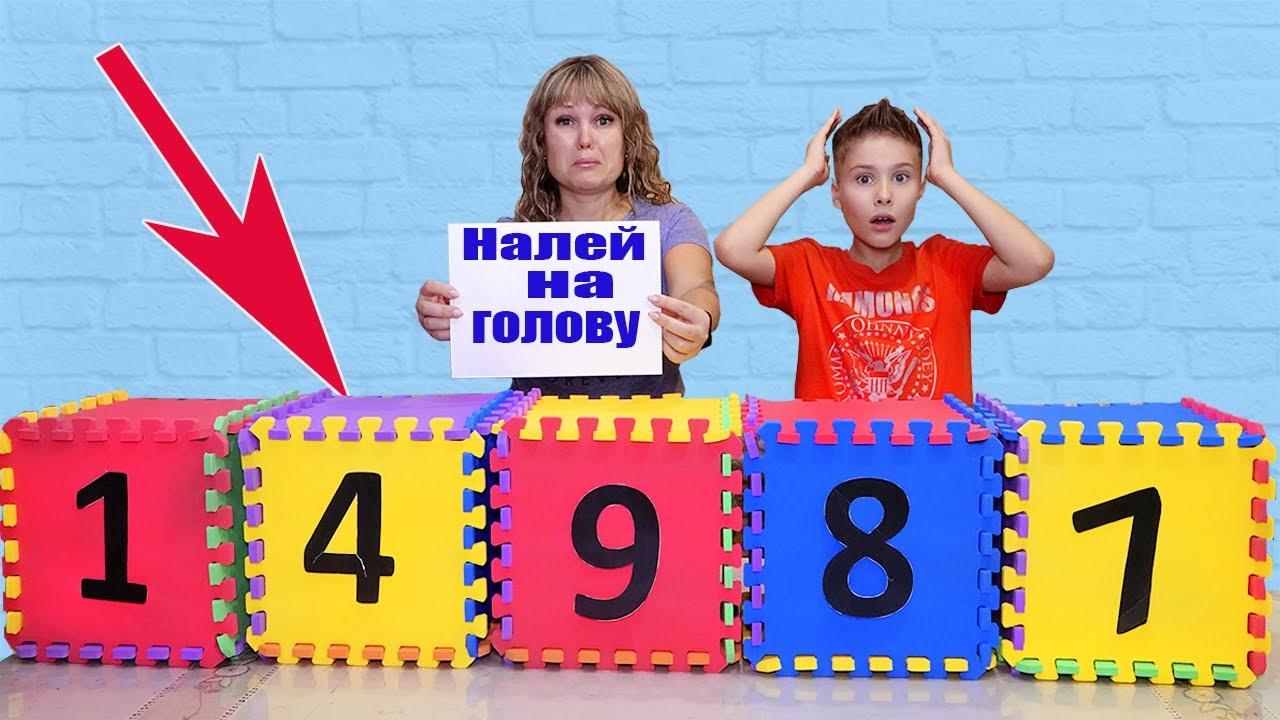 Выбери СЛАДОСТЬ и Выполни ГАДОСТЬ ЧЕЛЛЕНДЖ от Fast Sergey