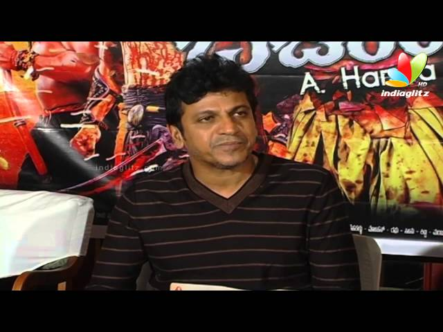 Bajarangi Press Meet | Starring Shivaraj Kumar, Aindrita Ray | Latest Kannada Movie Travel Video
