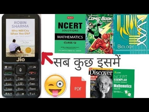 how to download books and pdf in jio phone youtube