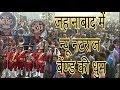 Mere Sar Pe Sada Tera Hath Rahe_Saibaba__New Natraj Band ....Gaya no1 Band Mb:-9931036852