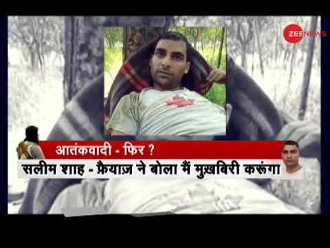 Morning Breaking: Watch last moment video of SSP Salim Shah who was killed by militants