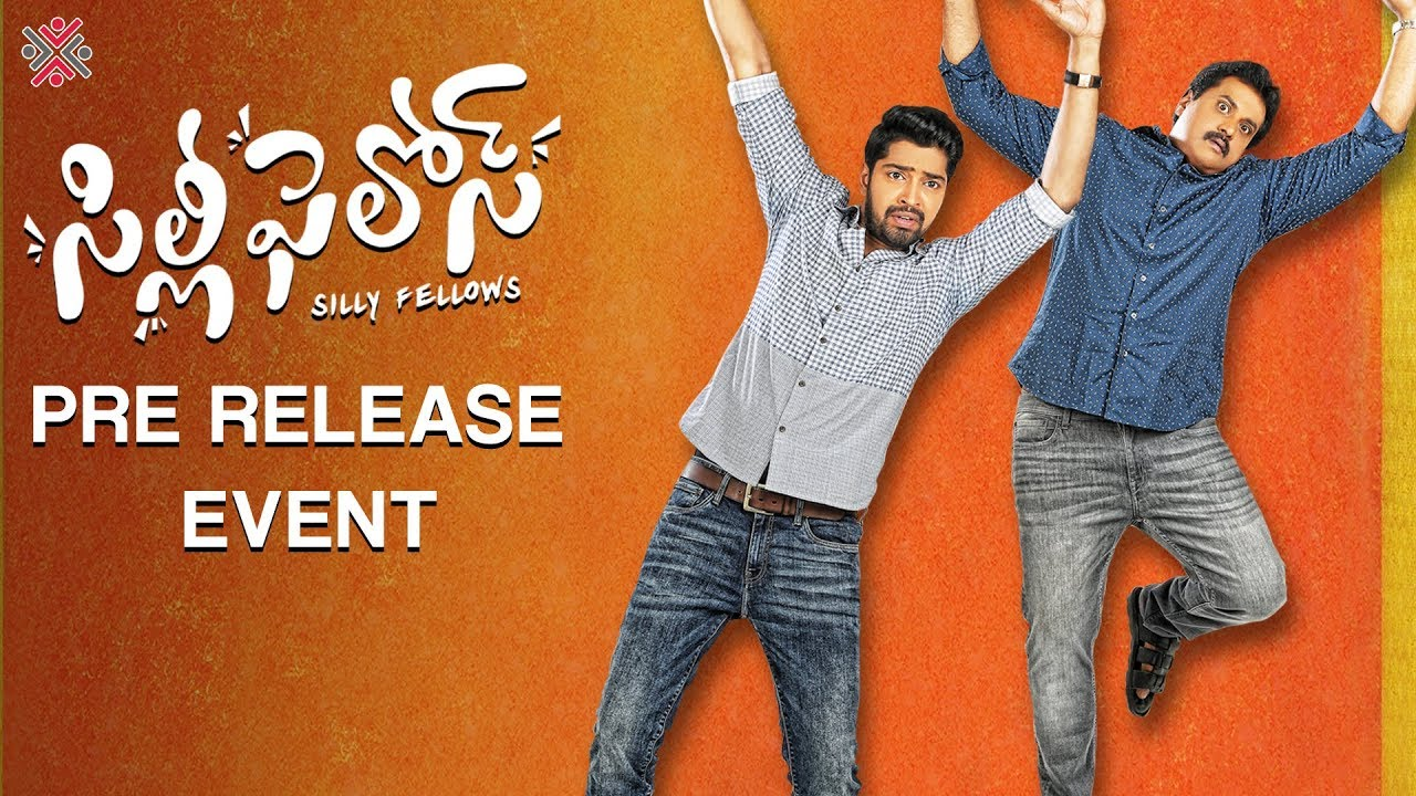 Silly Fellows Pre Release Event | Allari Naresh | Sunil  | People Media Factory