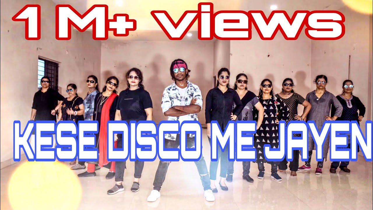 Download KESI DISCO ME JAYEN /Bollywood zumba dance/ govinda. Ravina tandon / JAY SIR CHOREYOGRAPHY