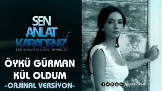 Gambar cover Öykü Gürman - Kül Oldum | Sen Anlat Karadeniz (By.YHS.kolik)