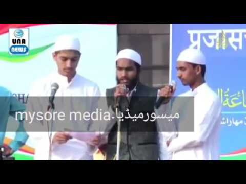 Best Hindustan song by Muslim brother sang hinustan song on 26 January