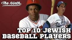 Top 10 Jewish Baseball Players in MLB | Top 10 Baseball | The Ninth