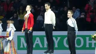 Javier Fernandez, European Championships figureskating, Minsk 2019, medal ceremony, first part