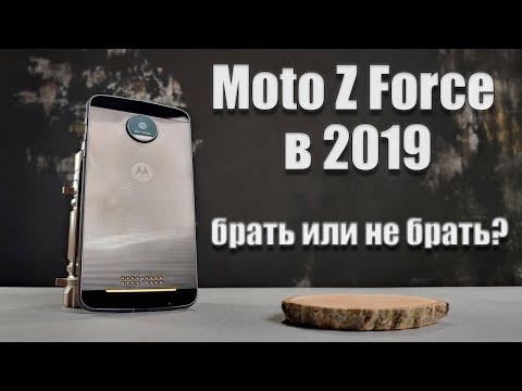 Обзор Moto Z Force. Смартфон за 100$. Актуальность в 2019.