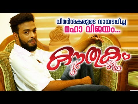 Ashker Perinkary New Album 2017 | Kouthukam | കൗതുകം | Latest Mappila Romantic Songs 2017