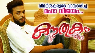 ashker perinkary new album 2017 kouthukam കൗതുകം latest mappila romantic songs 2017