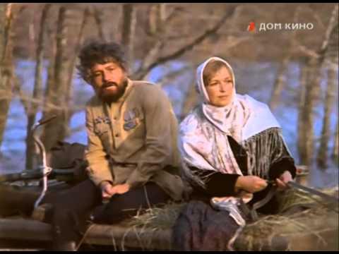 знакомства цыган
