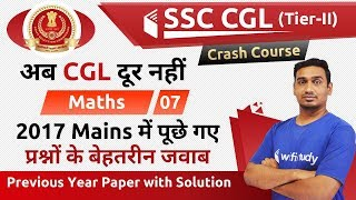 1:00 Pm - Ssc Cgl 2018  Tier-ii  | Maths By Santosh Sir | Previous Year Paper Wi
