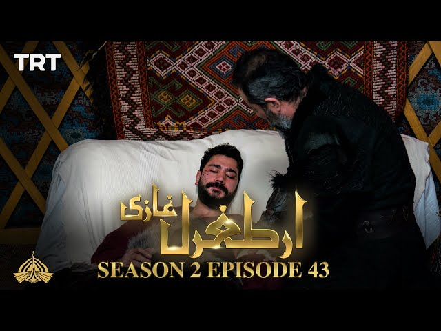 Ertugrul Ghazi Urdu | Episode 43| Season 2