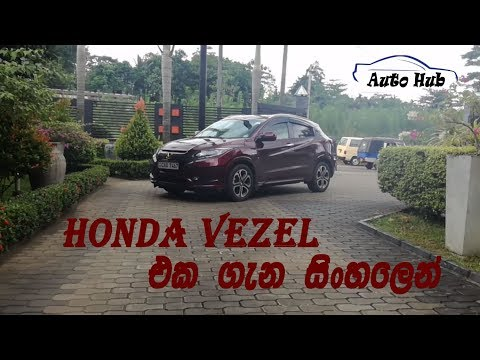 Honda Vezel Review