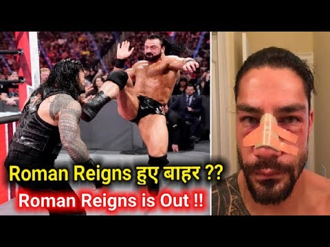 Roman Reigns Out !! Drew Mcintyre Wrestlemania 35 Opponent ?? Randy Orton Gets Challenge ?? thumbnail