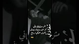 مهرجان مصري شغلاني مش هقولك تاني❤️❤️👍