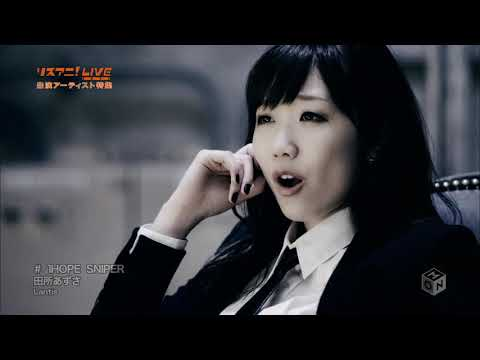 """TRICKSTER -Edogawa Ranpo ""Shounen Tanteidan"" yori-"" Ending Theme"