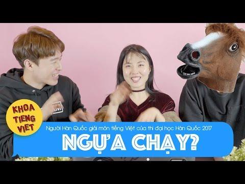 Thời gian nhanh như ngựa chạy? Giải đề thi môn tiếng Việt thi ĐH HQ 2017 | Khoa Tieng Viet