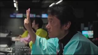 読売テレビ朝の情報番組「朝生ワイド す・またん!」のオープニングテー...