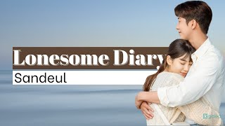 Download Sandeul - Lonesome Diary  (어른 일기) Lyrics (Start Up OST) [HAN / ROM / ENG - color coded]