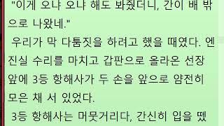 [동화 창작의 즐거움.73]문학박사 박덕은TV