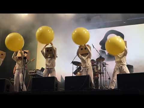 King Kong company spacehopper live at Electric Picnic 1 sep 2017.