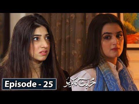 Download Mohabbat Na Kariyo - Episode 25 || English Subtitles || 6th Mar 2020 - HAR PAL GEO
