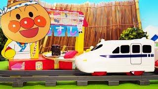 アンパンマンおもちゃアニメ お寿司を運ぶ新幹線❤ちょっと不思議なよくばりボックスも出てくるよ animation Anpanman Toy thumbnail