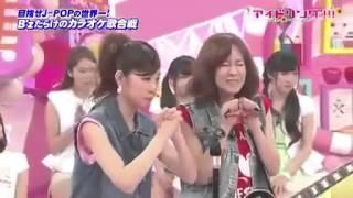 アイドリング!!! Idoling!!! SP B'zだらけのカラオケ歌合戦