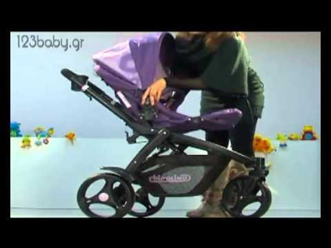 fd76924f878 Παιδικό καρότσι Chipolino Optima | Doovi