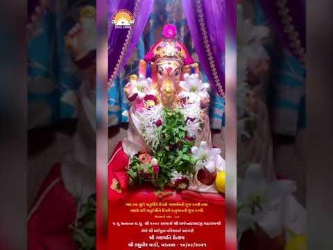 Ganesh Chaturthi 2021   Shree Acharya Nivas Sthan, Raghuvir Vadi, Vadtal