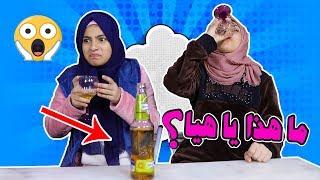 جربنا مشروبات غريبة لاول مره بحياتنا !!!  شوفوا ردة فعلنا!!