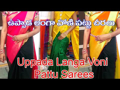 Stylish Silk Skirt and Top for Girls 2020 | Pattu Pavadai Designs | Party Wear Skirt Tops from YouTube · Duration:  3 minutes 24 seconds