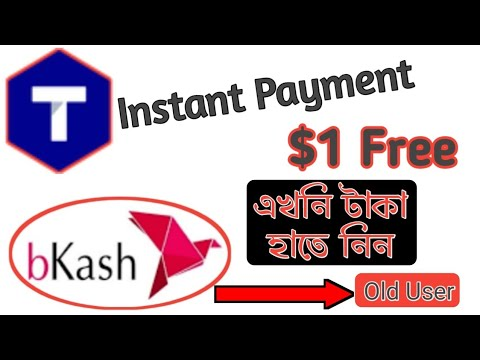 How To Exchange TTC Token To BDT Taka | Instant Payment Bkash | No Work $1 Free | Earn Earning
