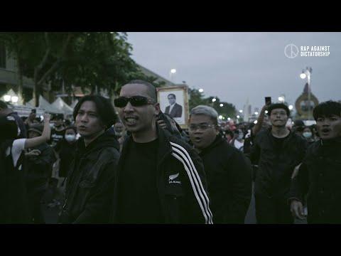 A thai kormány kérésére cenzúrázott egy rapvideót a Youtube