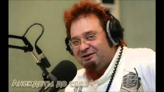 Роман Трахтенберг Избранные Анекдоты Выпуск 4