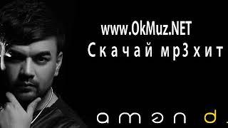 Aman Dj - Jemile ( REMIX )    Аман дж - Джемиле