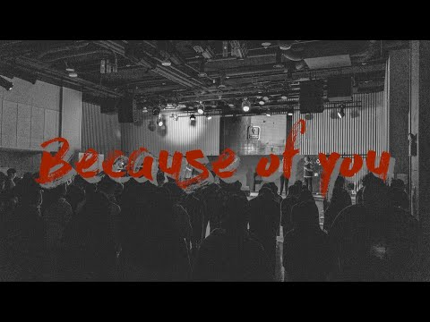 DREAM YOUTH CAMP 'SYNERGY' (1.5~1.7) Worshipers band - 'Because of you'
