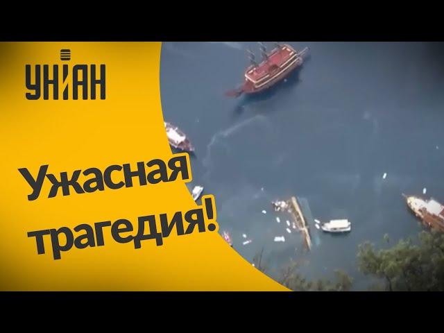 В Турции затонул катер с туристами