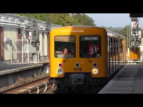 E3 U-Bahn Sonderfahrt 2017 U5 Berlin BVG