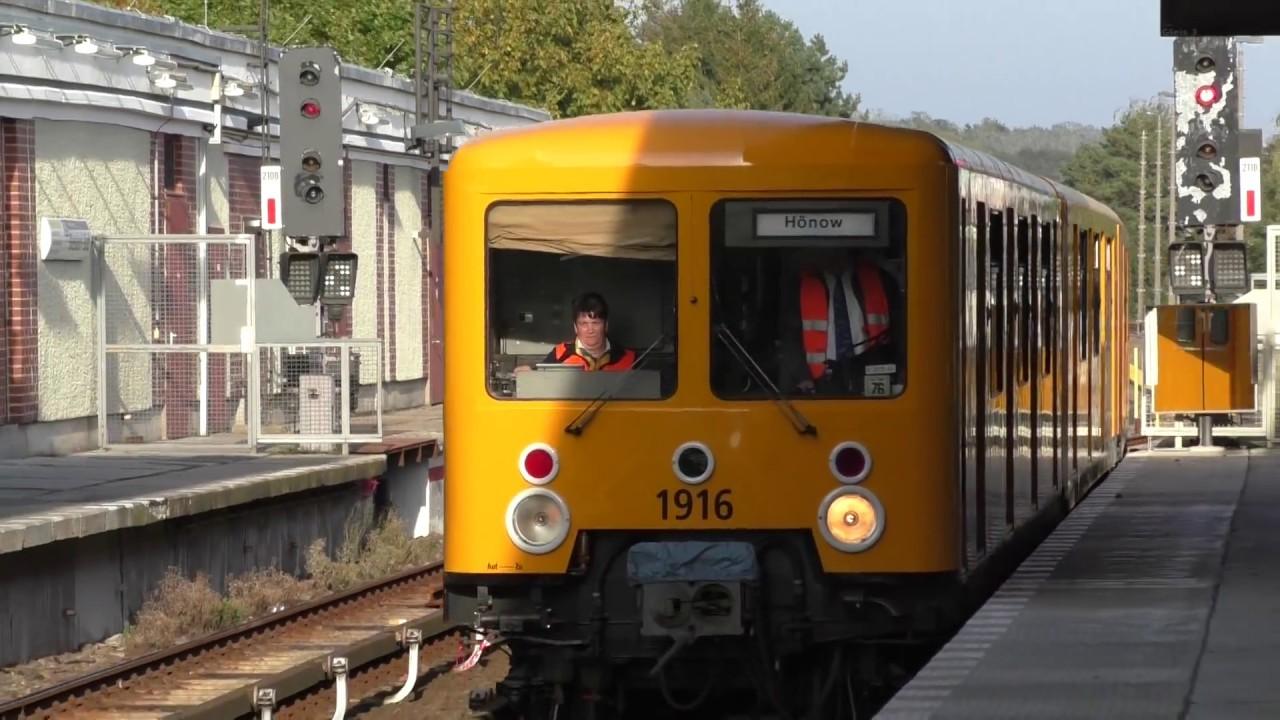 E3 U-Bahn Sonderfahrt 2017 U5 Berlin BVG - YouTube